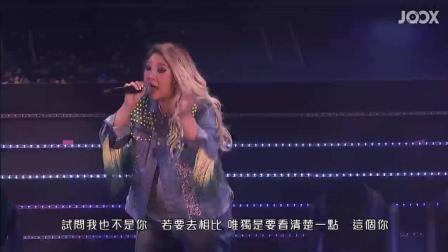 郑欣宜演唱会, 演唱《无人完美》, 电视剧《毕打自己人》主题曲