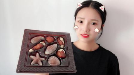 """试吃造型超逼真的""""贝壳巧克力"""", 打开就眼前一亮, 这也太漂亮了吧"""