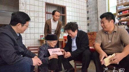 这个老人已经121岁了, 如果你了解她的居住地, 或许不会意外