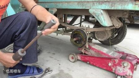 电动三轮车拆卸半轴技巧, 这样的方法拆半轴太容易了