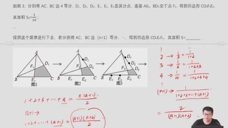 2018中考数学填空压轴题全搞定14反比例函数全等三角形找规律