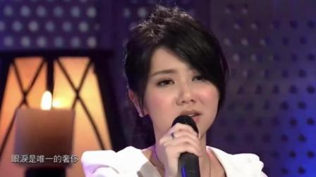 邓紫棋翻唱《囚鸟》堪比原唱, 每次都被她的歌声带进去不能自拔