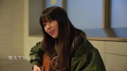美女日语翻唱李玉刚的《刚好遇见你》, 听着蛮有味道的