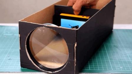 外国小伙用废鞋盒做成投影仪, 在家就能看电影!