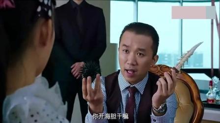星爷的美人鱼, 美人鱼珊珊奉命去毒害刘轩, 不仅搞错人还闹出笑话
