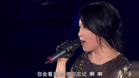 刘若英 伍佰合唱《浪人情歌》后面的口白才是亮点