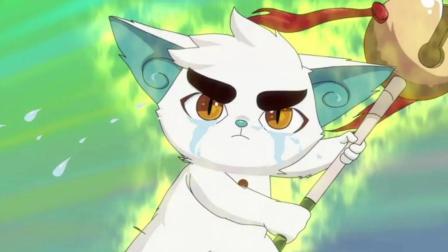 京剧猫: 为了朋友, 白糖激发出了韵, 击倒大蛇, 帮大飞压制了蛇毒
