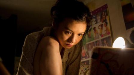 根据真实故事改编电影, 破碎的家庭让女孩学会成长! 让人心酸