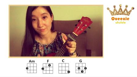 「不爱我就拉倒」周杰伦 | Queenie ukulele 弹唱教学