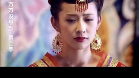 搞笑视频: 万万没想到王大锤还是错过了迎娶白富