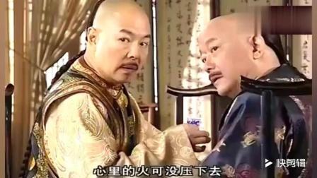 铁齿铜牙纪晓岚 和珅强横进店吃喝 不料遇到一个比他还横的