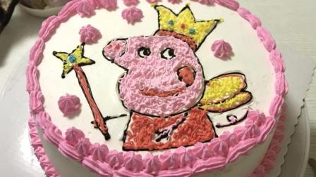 【煊游记】关于520送给果果的DIY社会人小猪佩奇生日蛋糕