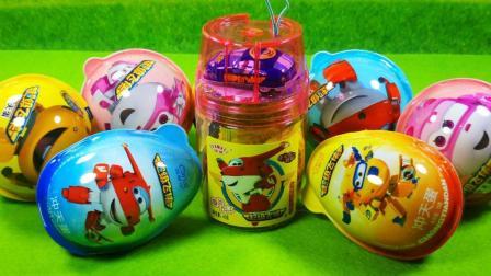 超级飞侠奇趣蛋与饼干桶里的零食与小汽车分享