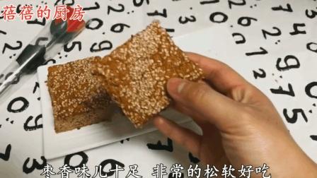 蓓蓓的厨房丨纯手工美食教学: 经典枣糕, 吃了还想吃! 营养美味