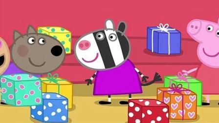小猪佩奇: 佩奇送了好多信件, 很开心