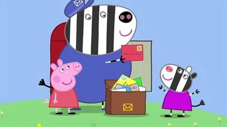 小猪佩奇: 佩奇坐着邮递员车去送信