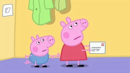 小猪佩奇: 邮递员的女儿, 斑马佐怡