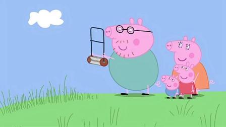 小猪佩奇: 猪爸爸把球踢到草丛了, 找不到了
