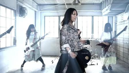 【重型音乐】纯女子金属乐队BRIDEAR 『Dear Bride』 MV