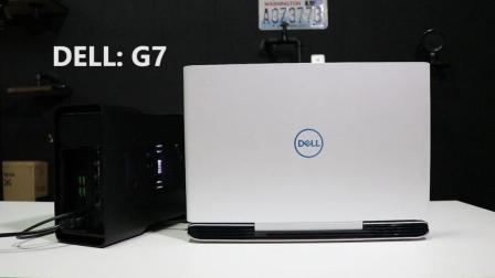 """戴尔G7测评: 科技以换""""壳""""为本"""