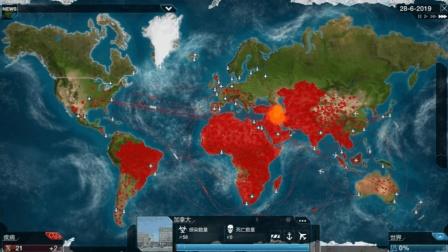 瘟疫公司: 全球爆发病毒感染, 医疗工作者日夜奋战研发解药