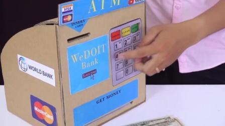 牛人玩出新花样, 自制ATM提款机!