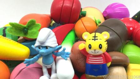 汤圆玩具屋切水果 蓝精灵和巧虎一起切水果