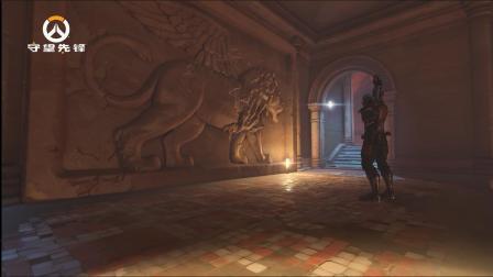 《守望先锋》全新死斗模式地图 — 佩特拉