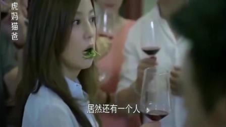 同学聚会上初恋女友突然出现, 没想到这时候老婆来了, 瞬间尴尬了!