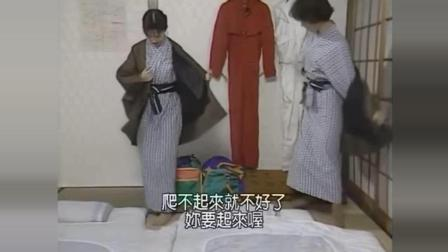 日本爆笑综艺节目, 深夜旅社里的怪叔叔!