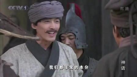胡歌模仿各地口音 上至东北 下至台湾