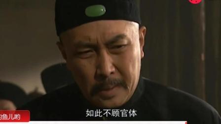 雍正王朝: 李卫暴打曾静给雍正报仇, 雍正表面怒气, 内心十分欣慰