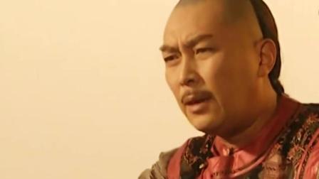 雍正王朝: 狗儿李卫向雍正汇报好消息, 对这个奴才很满意
