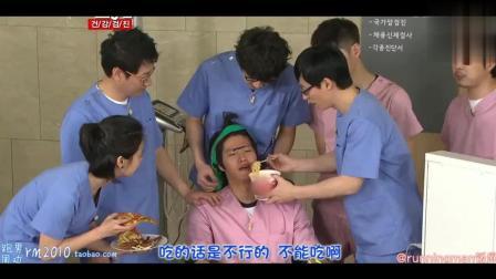 宋智孝用披萨鸡腿堵住金钟国的嘴、刘在石泡面攻击 后果请脑补