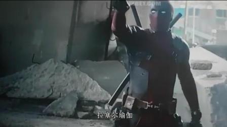 死侍2-已经上映了了, 抢先版中字观看, 小贱被手撕成了两半