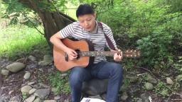 浩天吉他派-学生篇 刚练吉他不久的大哥弹唱《兰花草》