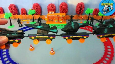 组装飞机火箭坦克。儿童玩具, 悠悠玩具城