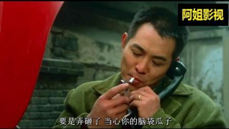 李连杰这点烟的动作我模仿了不下100次, 一次都没能成功