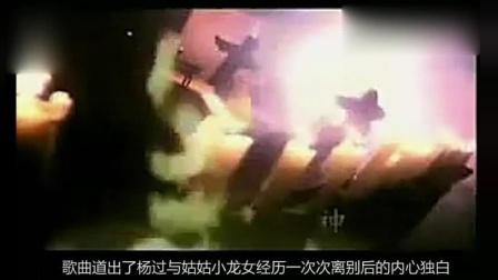 95版《神雕侠侣》主题曲, 古天乐李若彤经典难超越, 好怀念