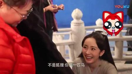 《三生三世十里桃花》拍摄花絮 杨幂看到赵又廷的画像很逗, 直接笑喷了!