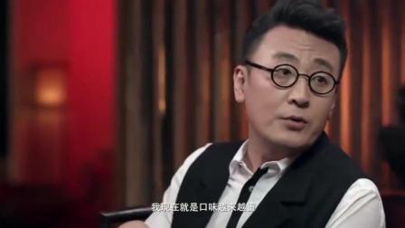 《圆桌派》陈晓卿透露餐饮行业生意火爆的秘诀, 就5个字!