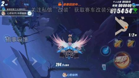 QQ飞车手游: 你真的看过月光之城的月色? 这个bug美出新境界!