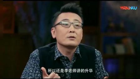《圆桌派》窦文涛 为什么分手以后就不能再见!