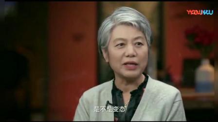 《圆桌派》窦文涛 心理遭遇危机时不要羞于求助!