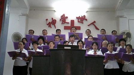 祢与我相同行----2018年5月20日闽南语诗班洪塘头礼拜堂献唱