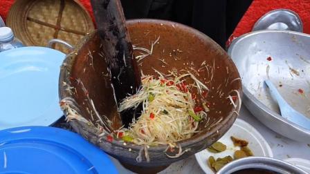 泰国街头小吃青木瓜沙拉, 酸辣爽脆甜, 水果也能吃得这么狂野热辣