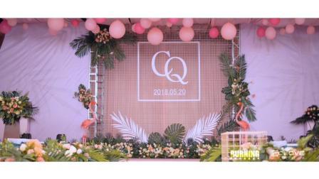 「婚礼快剪」18/05/20 海洋时代 C&Q丨SOLOVE婚礼电影+吉祥火婚礼