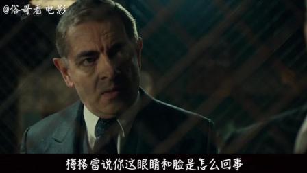 俗哥说电影, 英国悬疑推理片《梅格雷.十字路口之夜》