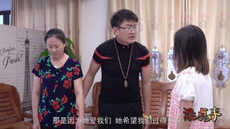 发现自己的母亲遭媳妇驱赶辱骂, 儿子却用这样的方式来教训媳妇