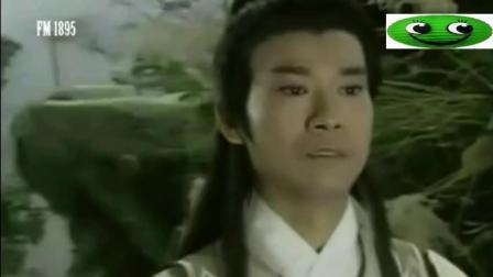 95版台视《楚留香传奇》片头曲《天大地大》, 郑少秋献唱, 满满的回忆